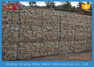 China Customized Gabion Wire Mesh Gabion Mesh Cages For Slope Protection XL-GB supplier