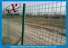 China Commercial Horizontal Fence Panels , Holland Wire Mesh PVC Coated company
