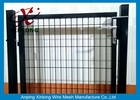 China Black Powders Sparyed Coating Welded Wire Fence Gate With Square Post factory