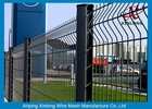 China Fashionable 3D Curved Welded Wire Mesh Fence For Private Ground / Transit factory